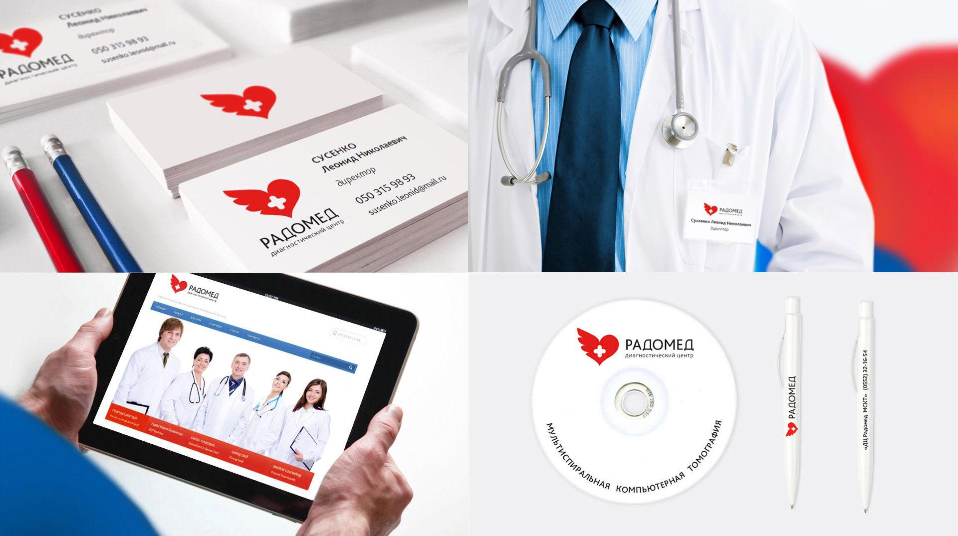 Creation of the logo диагностического центра, Diagnostic medical center logo design