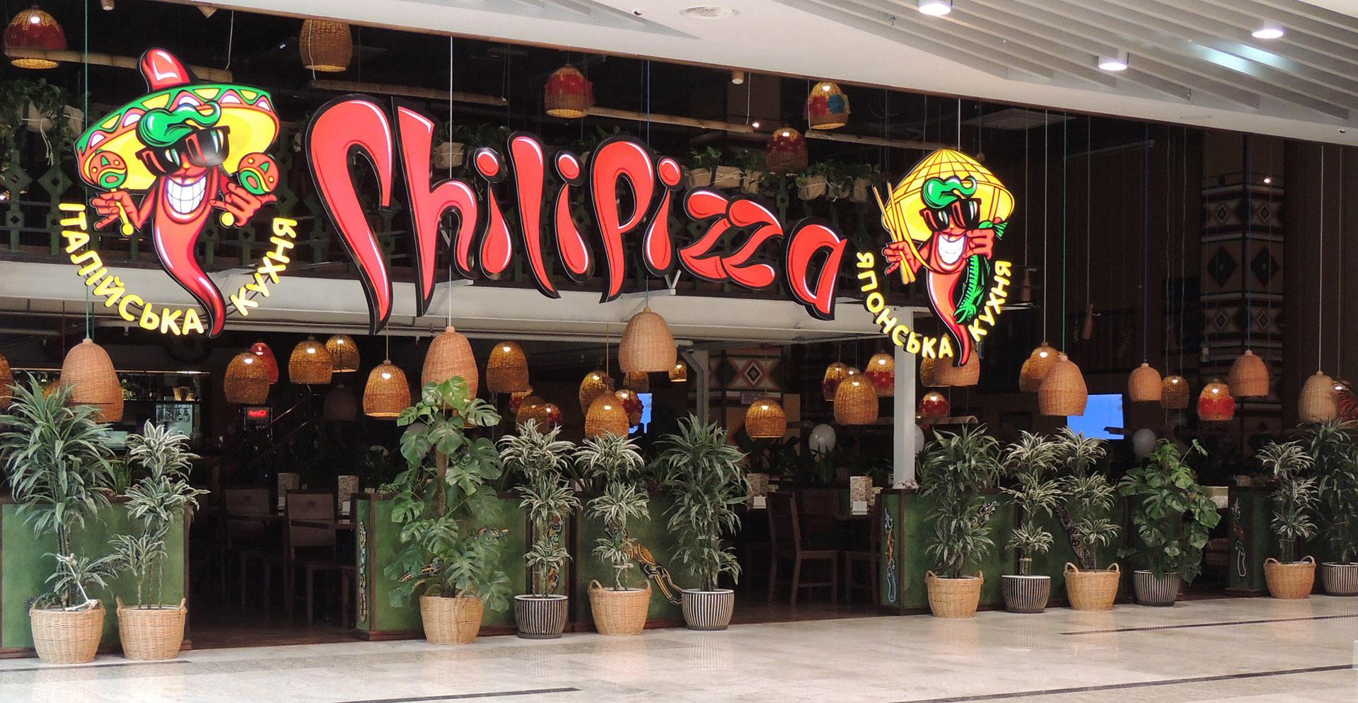 Дизайн of the corporate identity пиццерии
