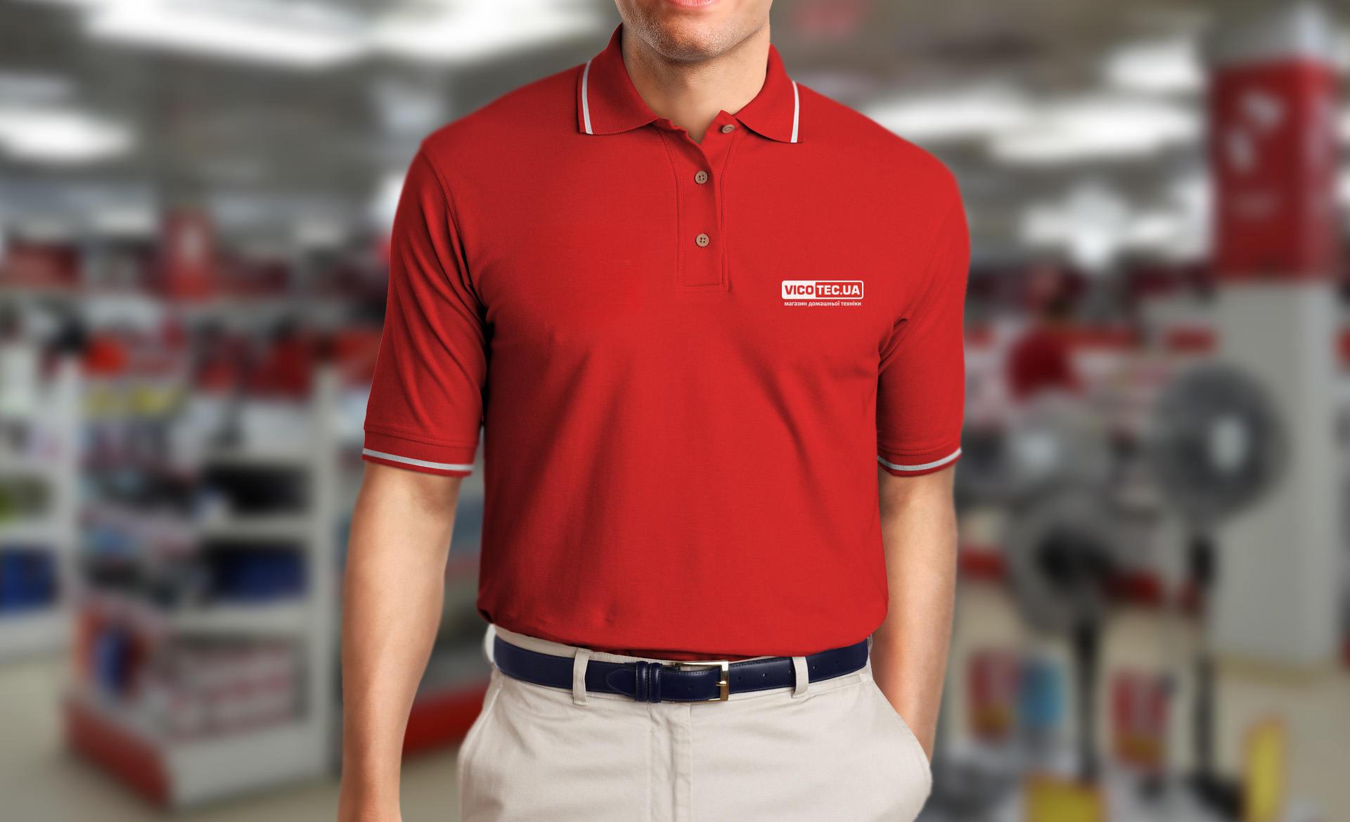 Дизайн корпоративной clothes для магазина бытовой техники