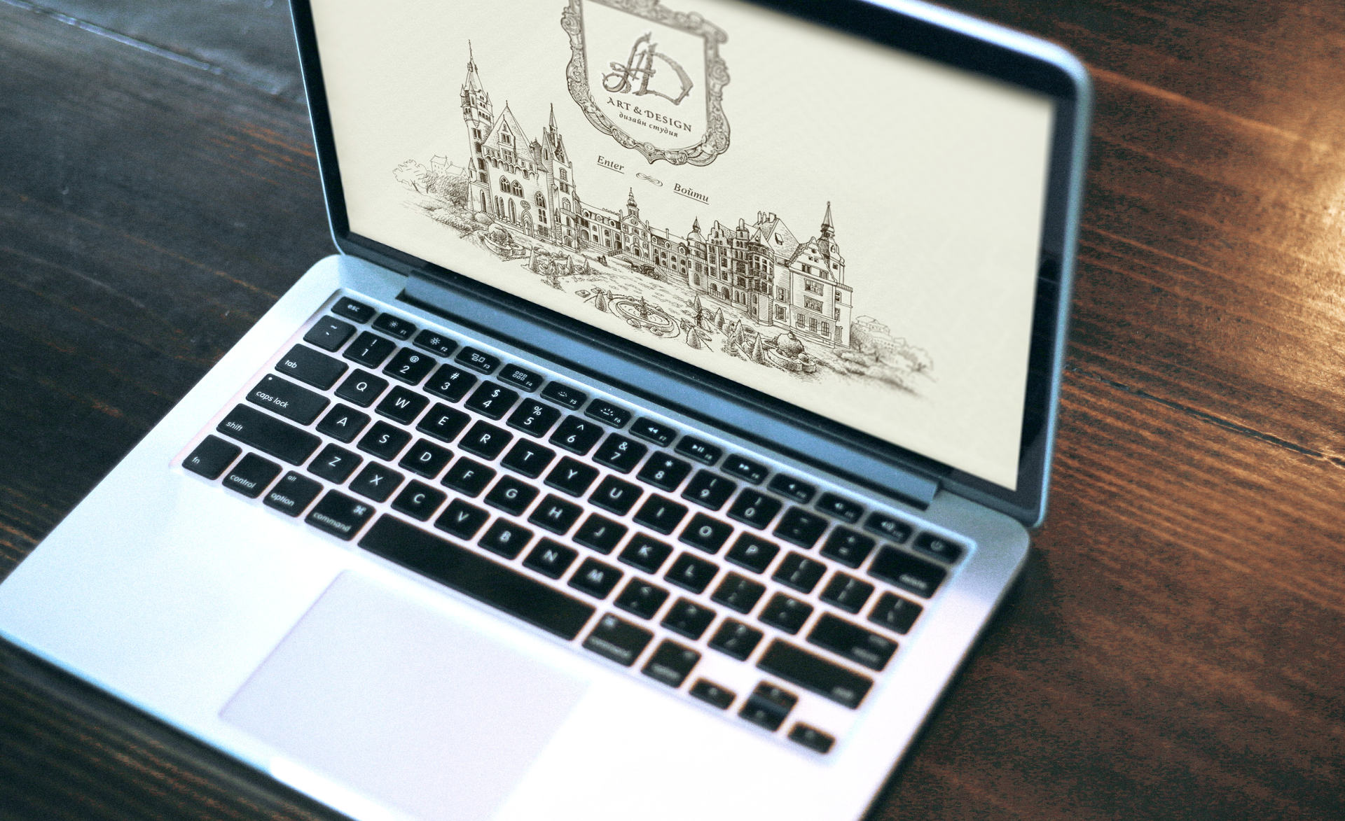Разработка of the website архитектурного бюро, architecture bureau site development