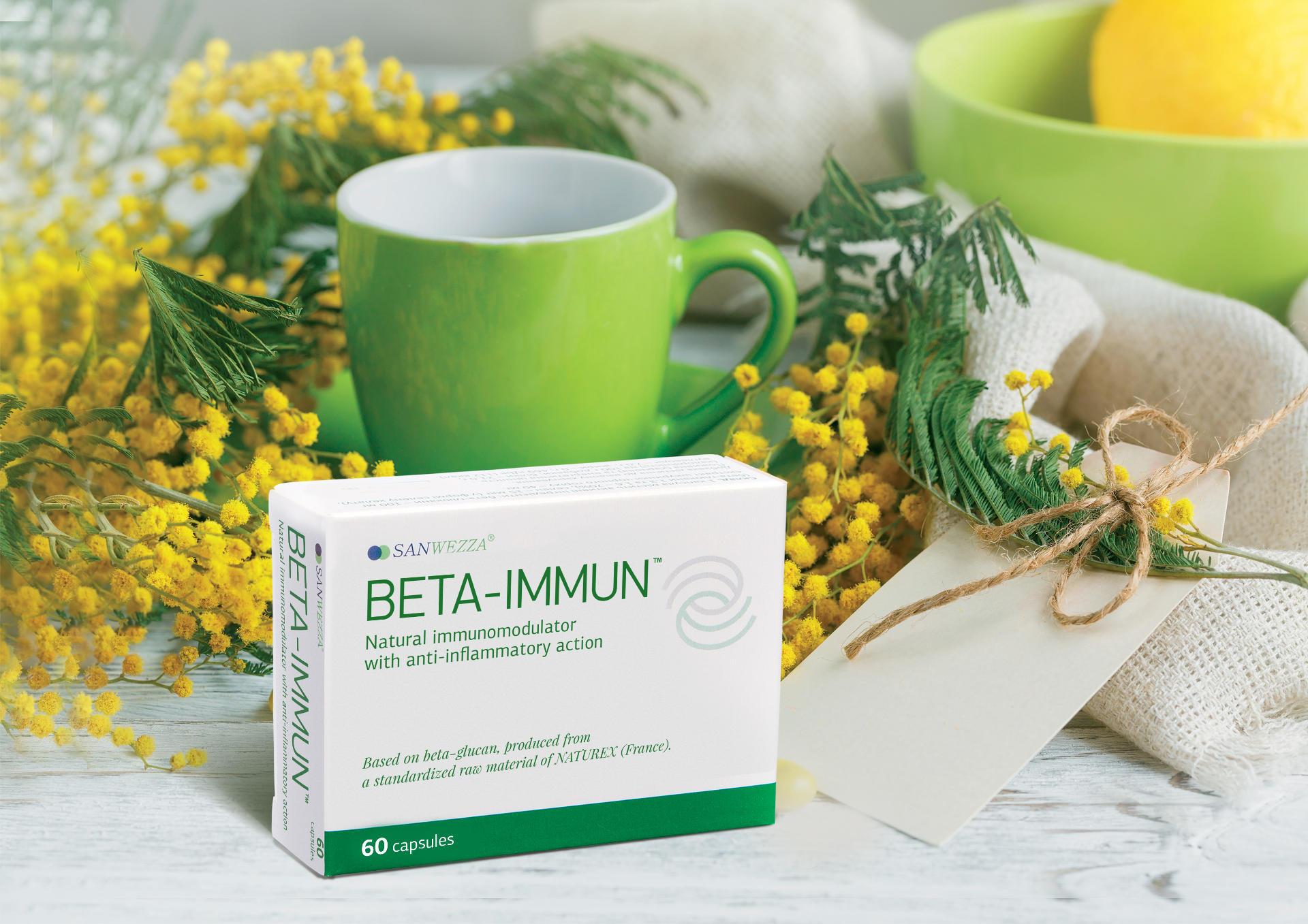 Создание дизайна медицинской упаковки Бета-иммун, Beta-Immun medical packaging design