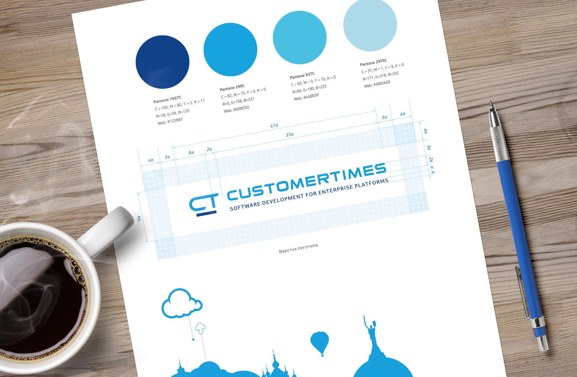 brand book IT компании, IT company brandbook