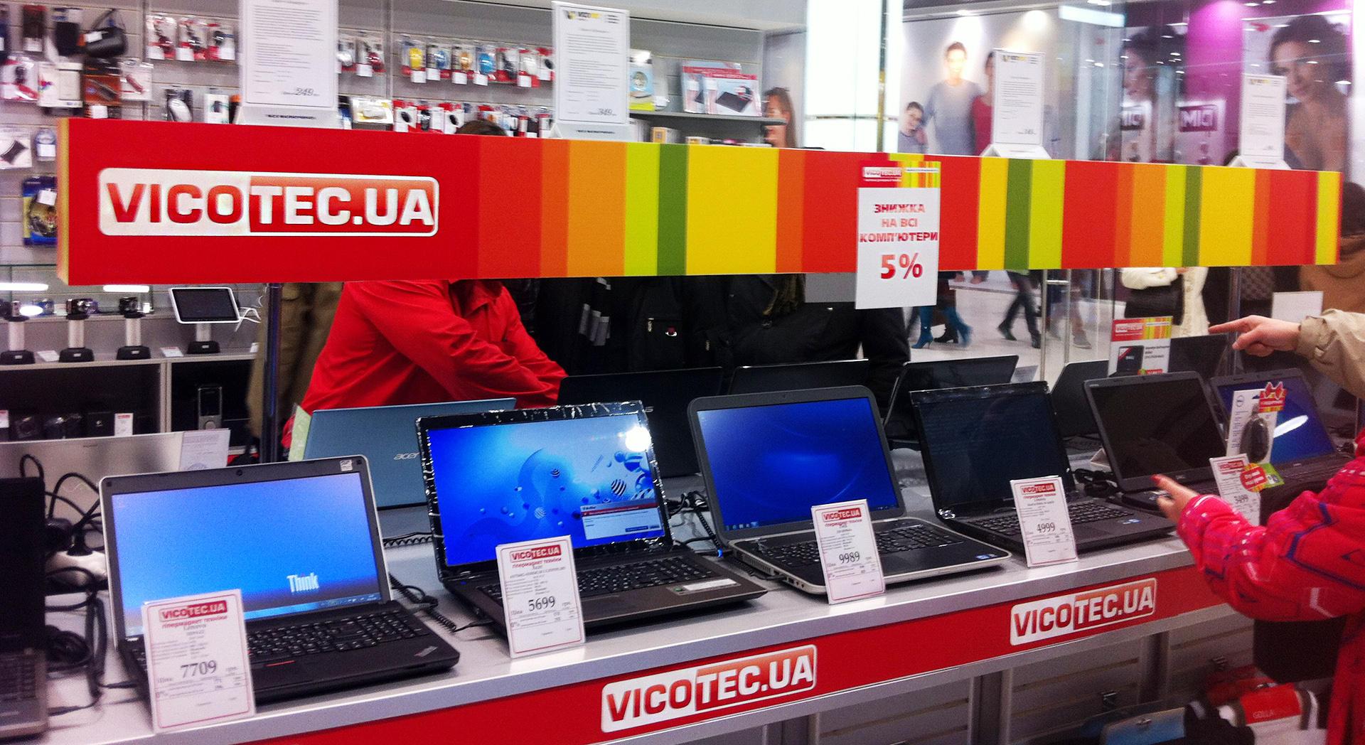 Магазин электроники сorporate identity design