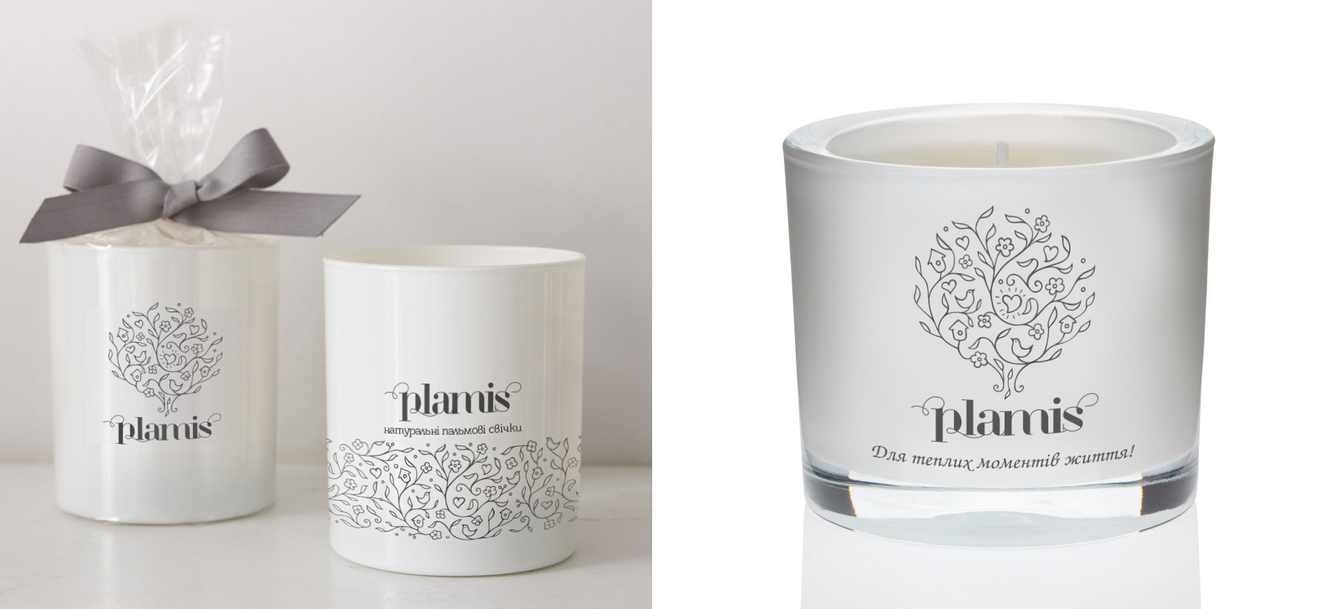 Candle packaging design