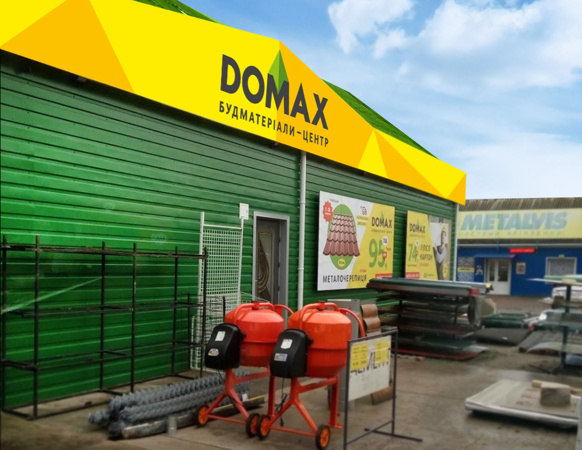 Development of the corporate identity магазина строительных материалов