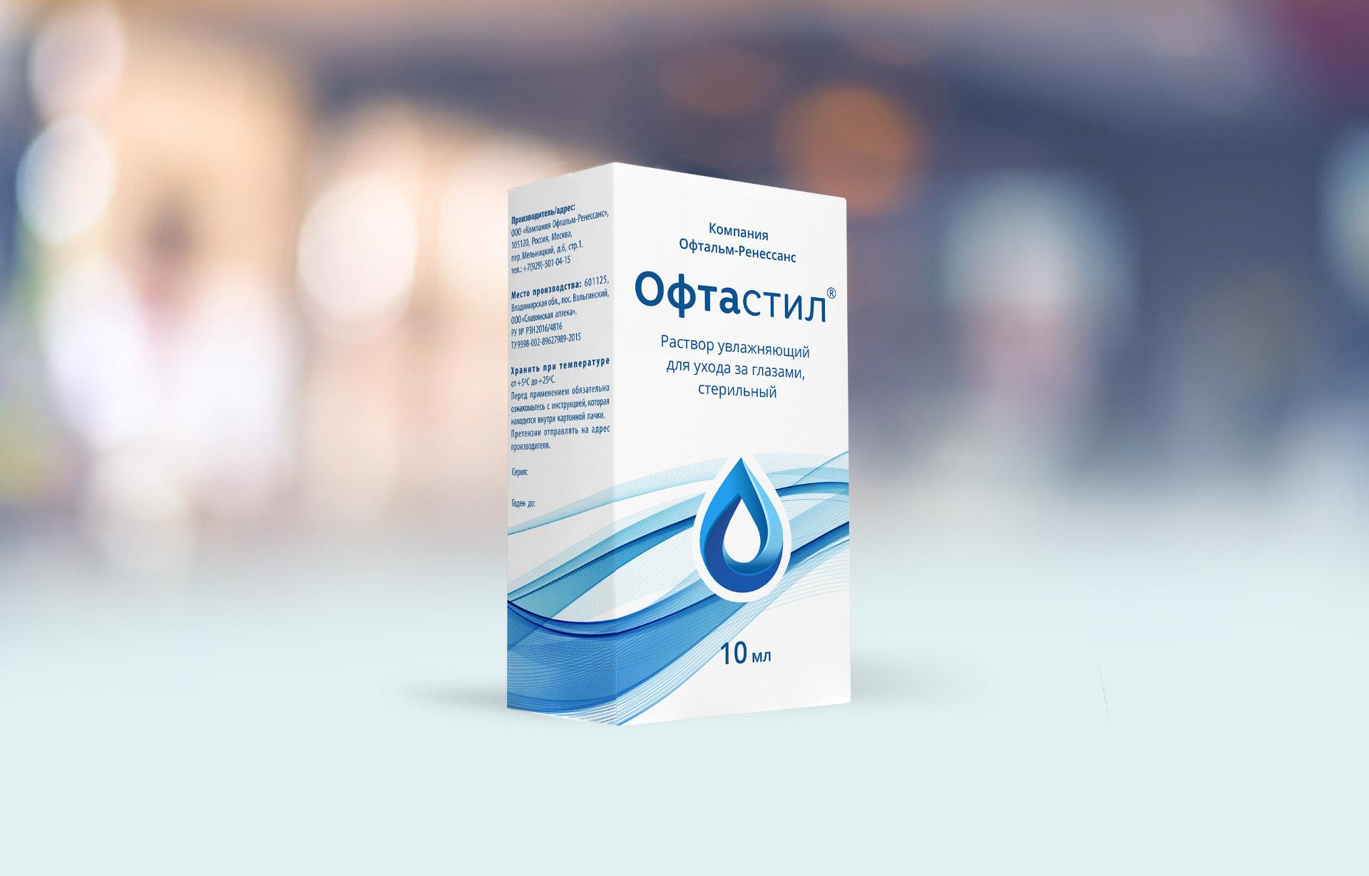 Packaging design of eye drops