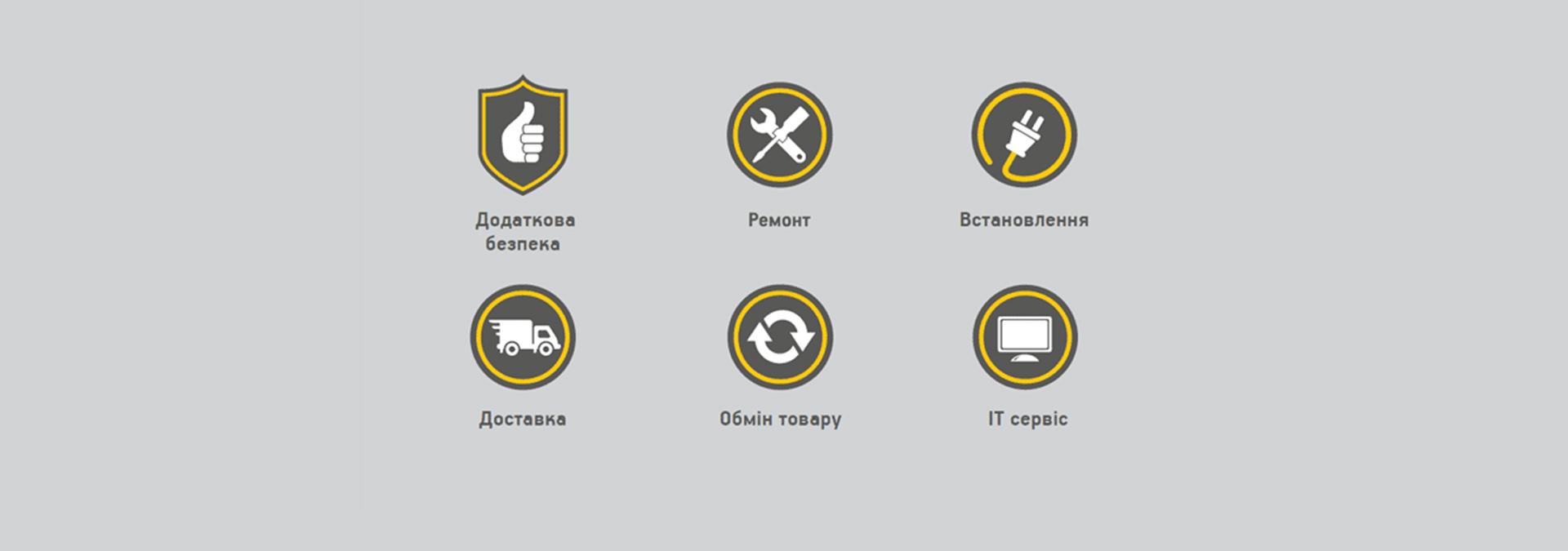 Дизайн иконок для сервисного центра