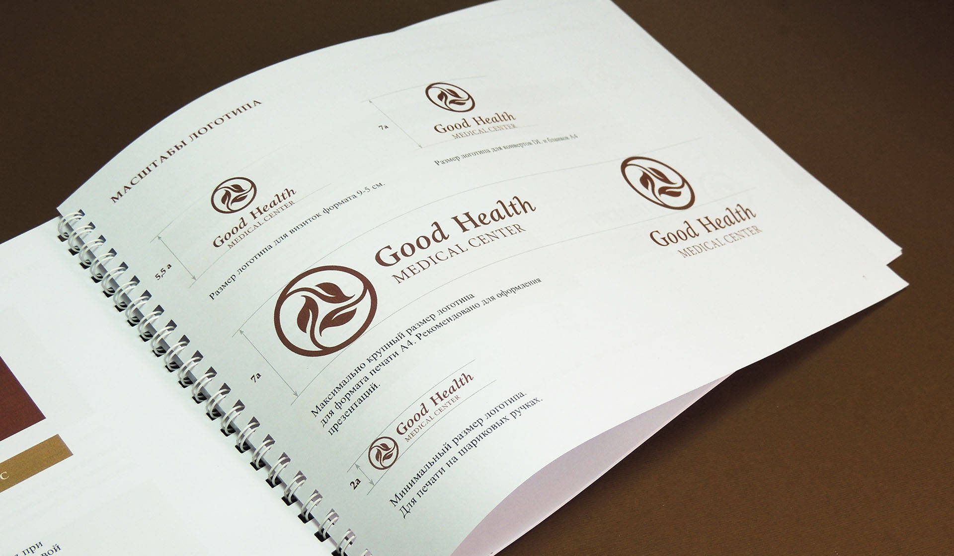 brand book of the medical clinic