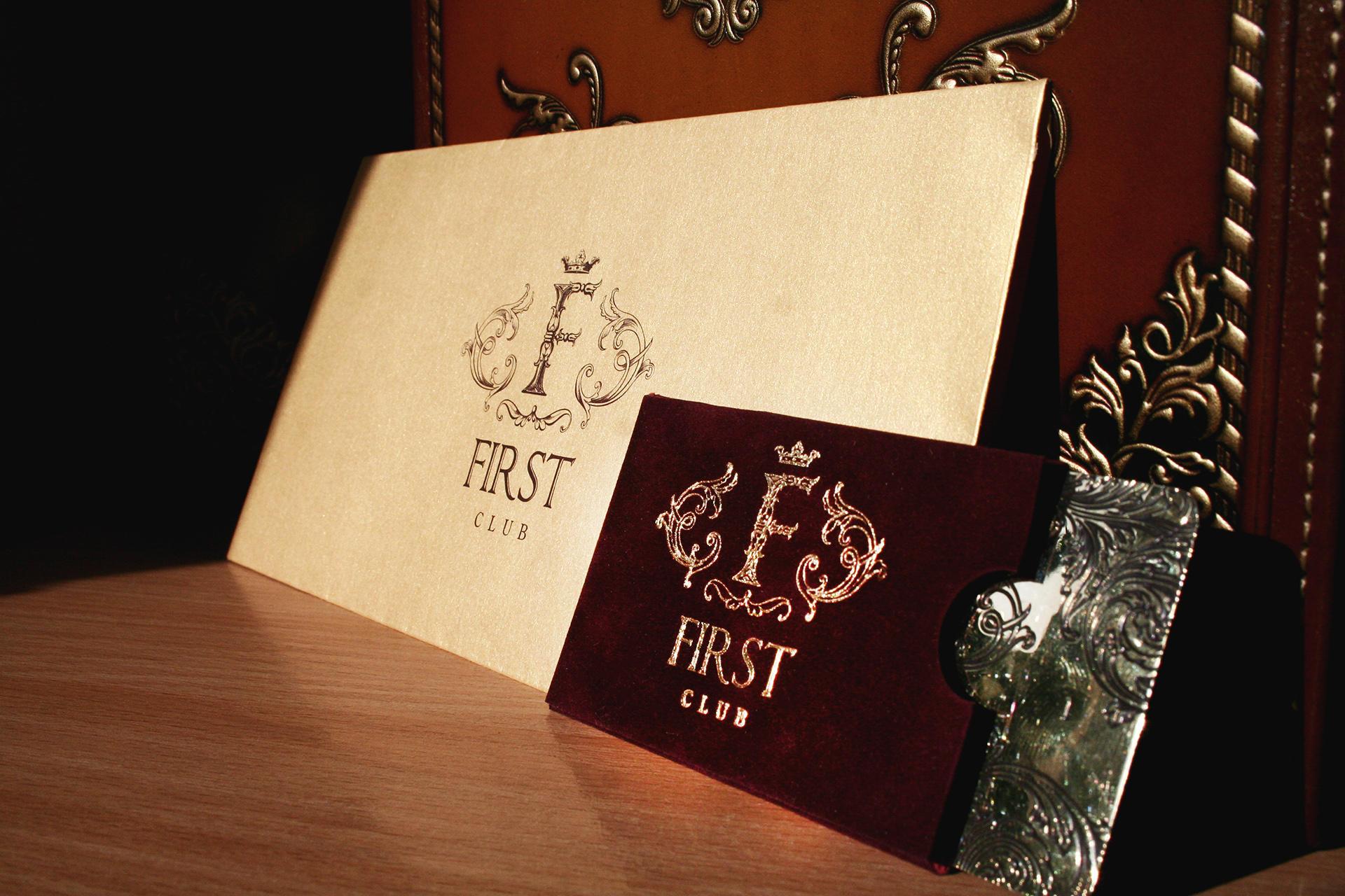 Дизайн золотого конверта for the restaurant