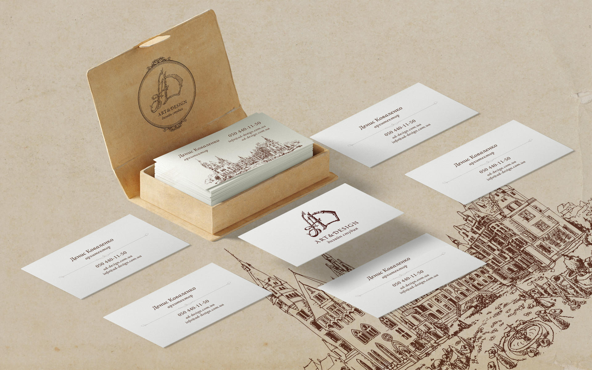 Разработка of the corporate identity для архитектурного бюро, Architecture bureau corporate identity
