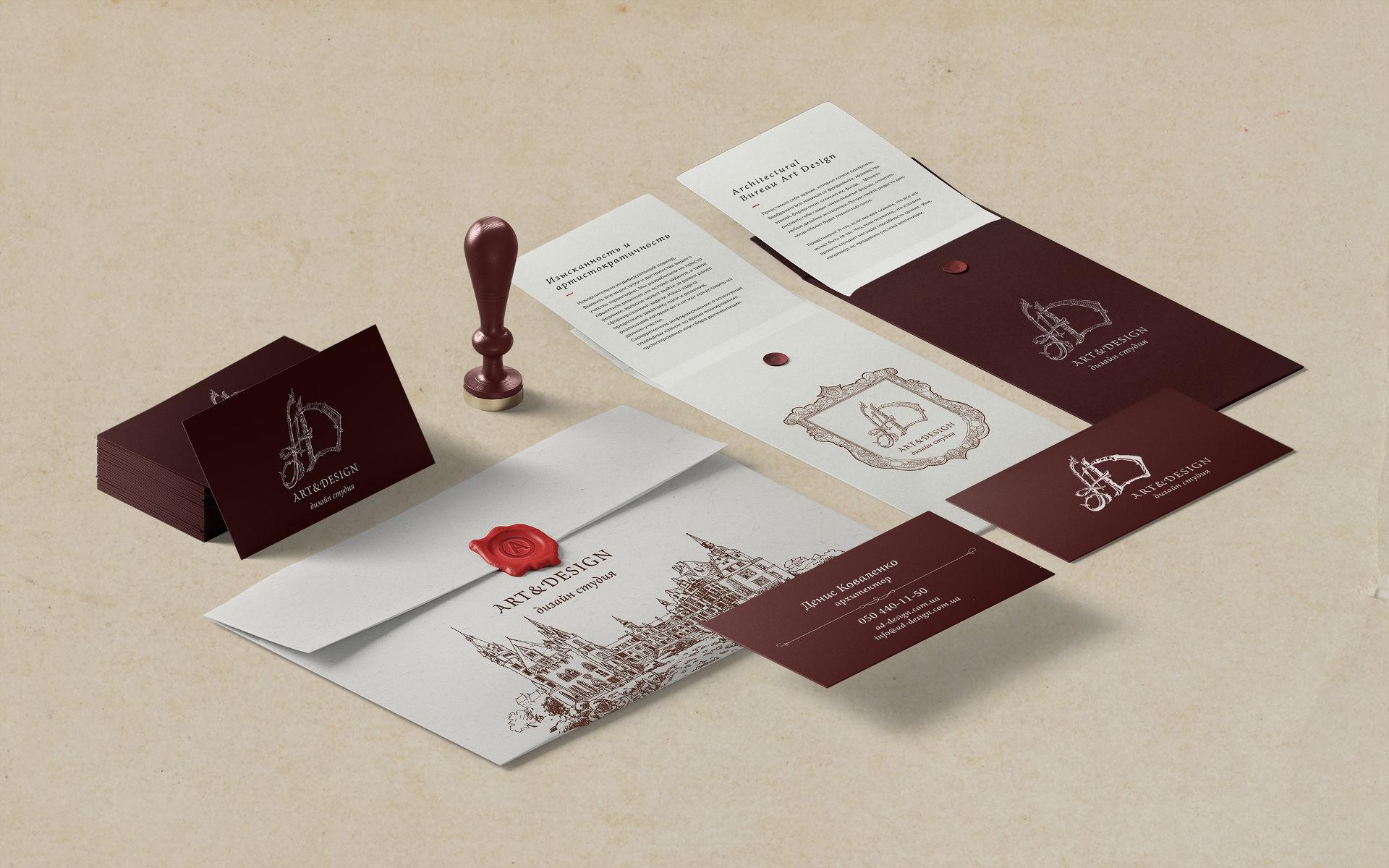 Дизайн of the corporate identity архитектурной студии, Architecture studio corporate identity