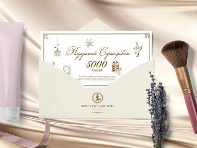 Development сертификата for the beauty salon
