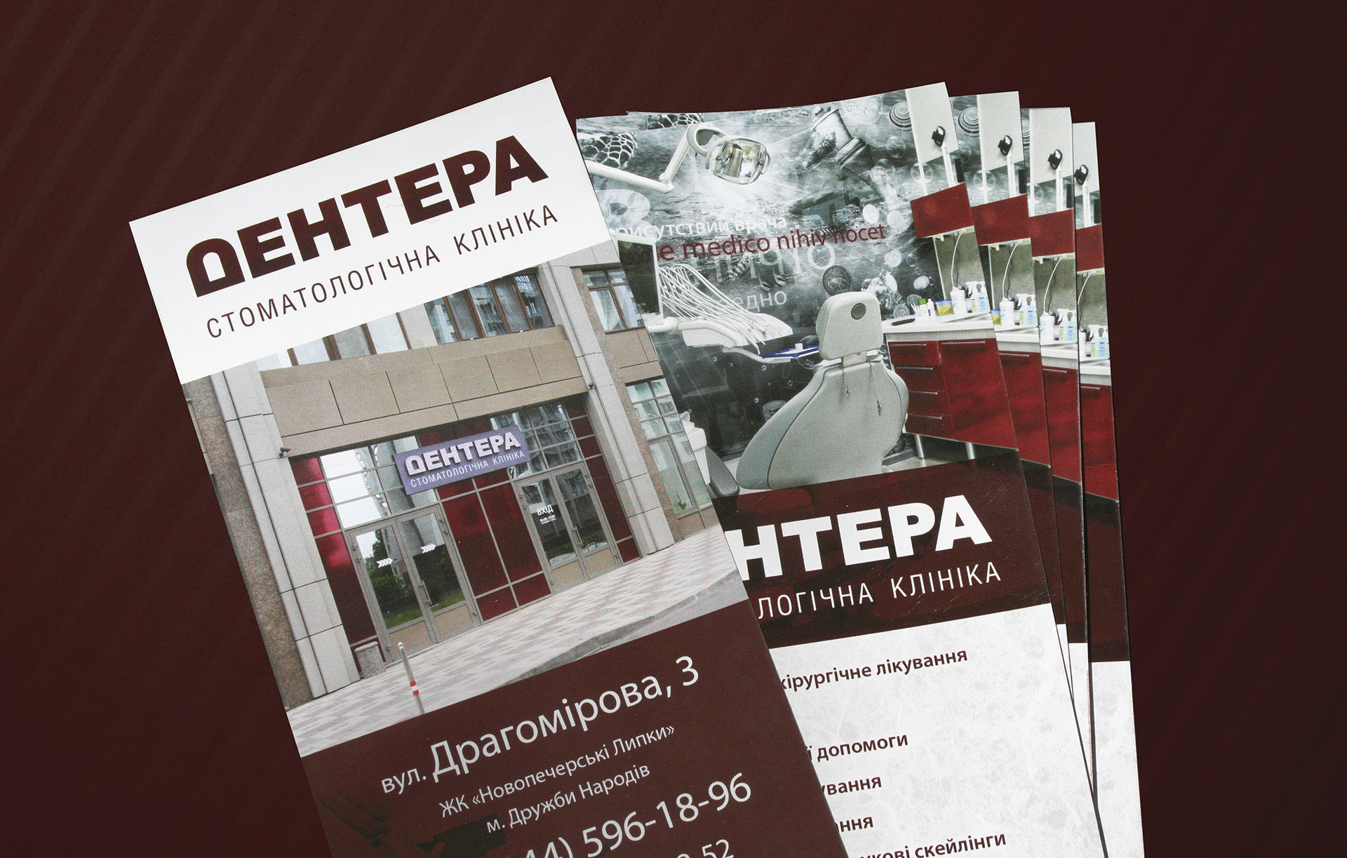 Flyer design of the dental clinic