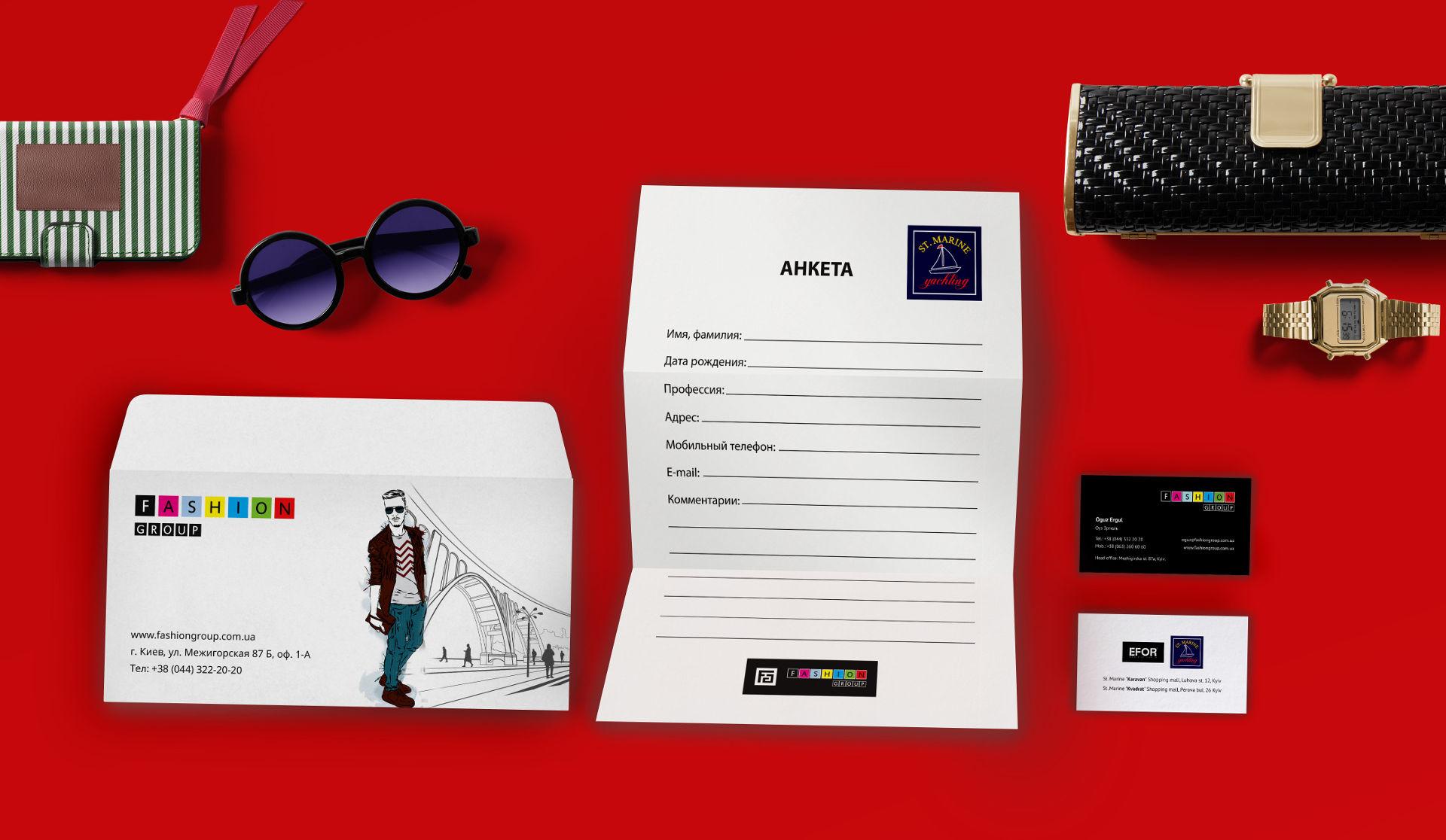 Дизайн of the corporate identity бутика clothes
