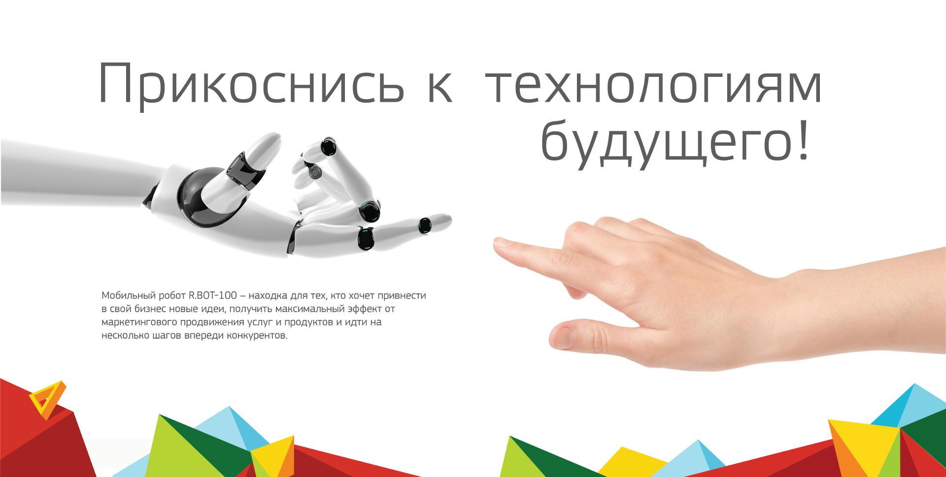 Development презентации для IT компании