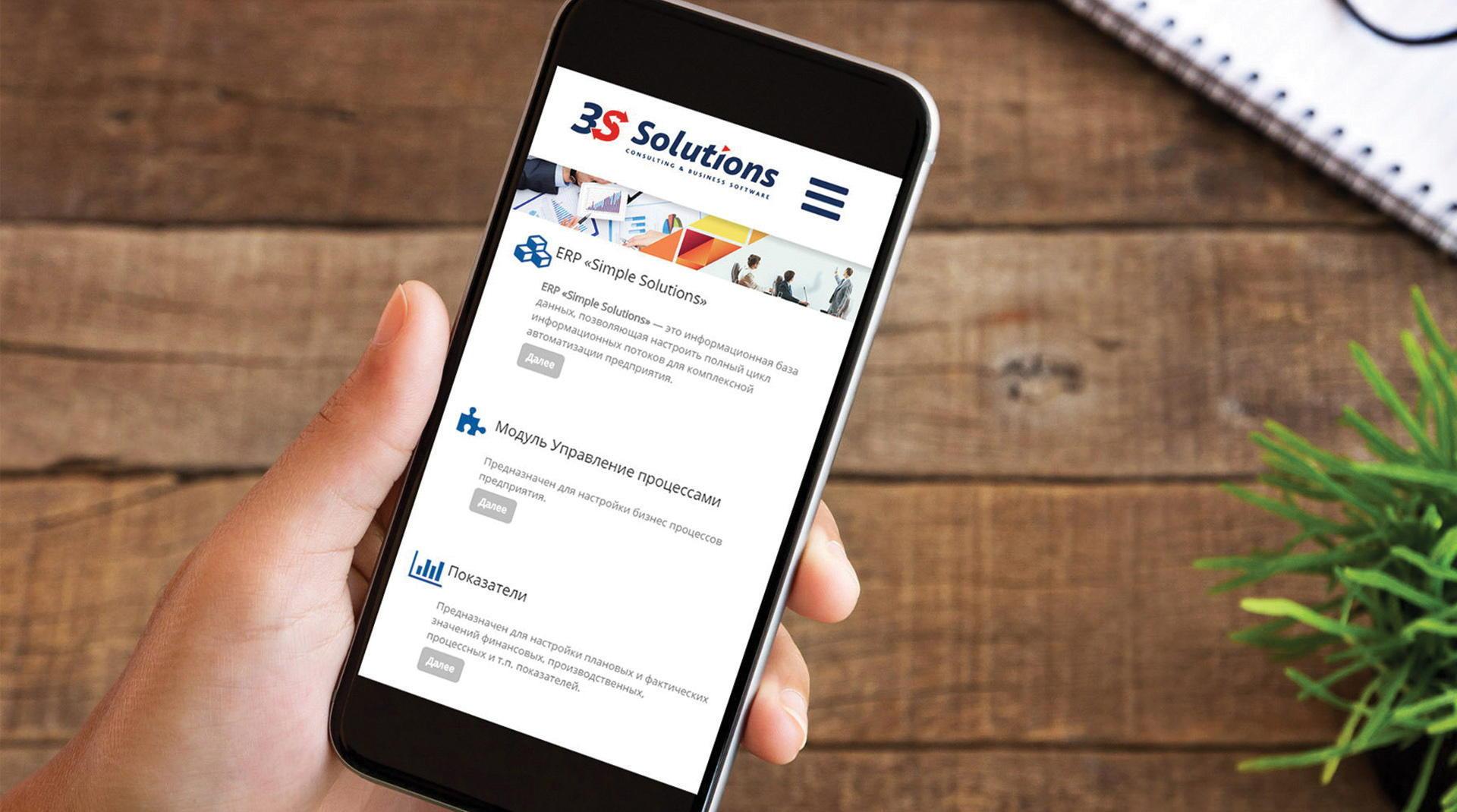 Design мобильной версии of the website для IT компании