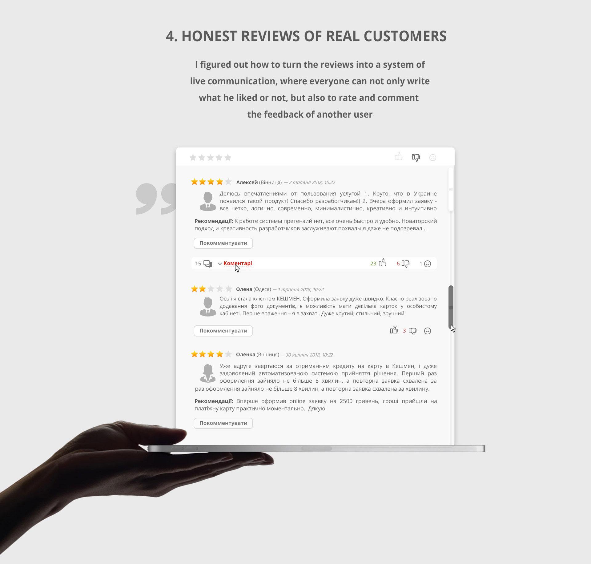 loan reviews site design
