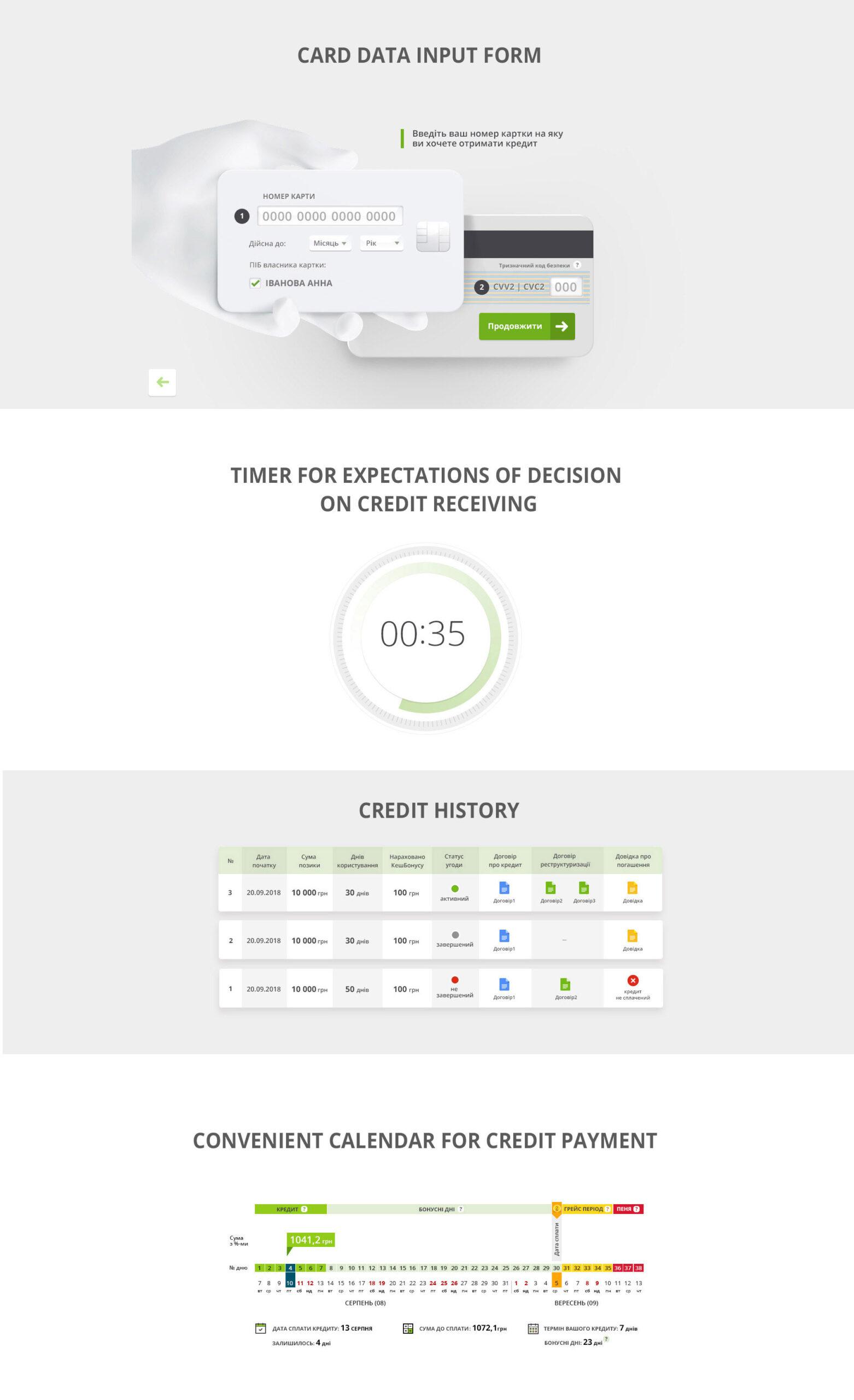 credit form design