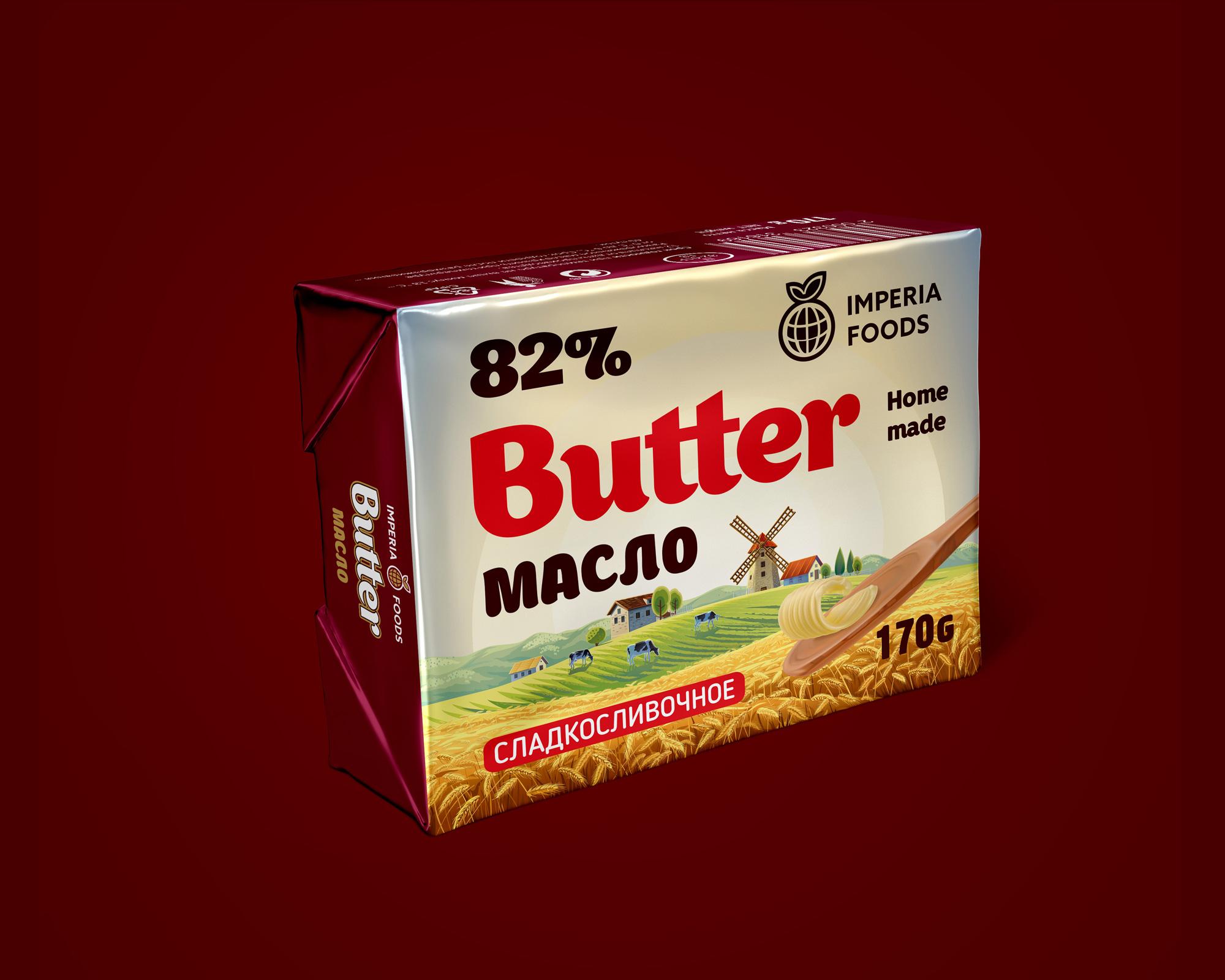 butter design packaging