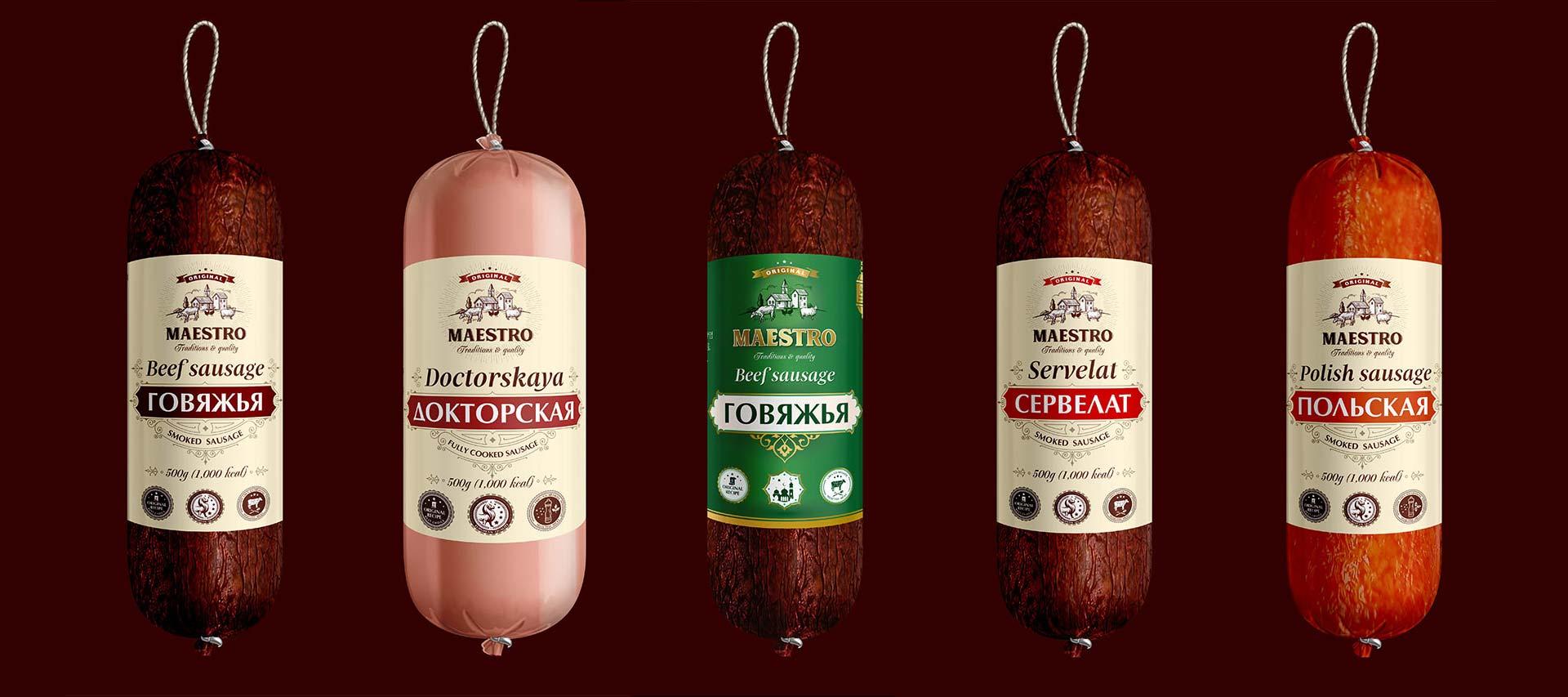 sausage packaging design