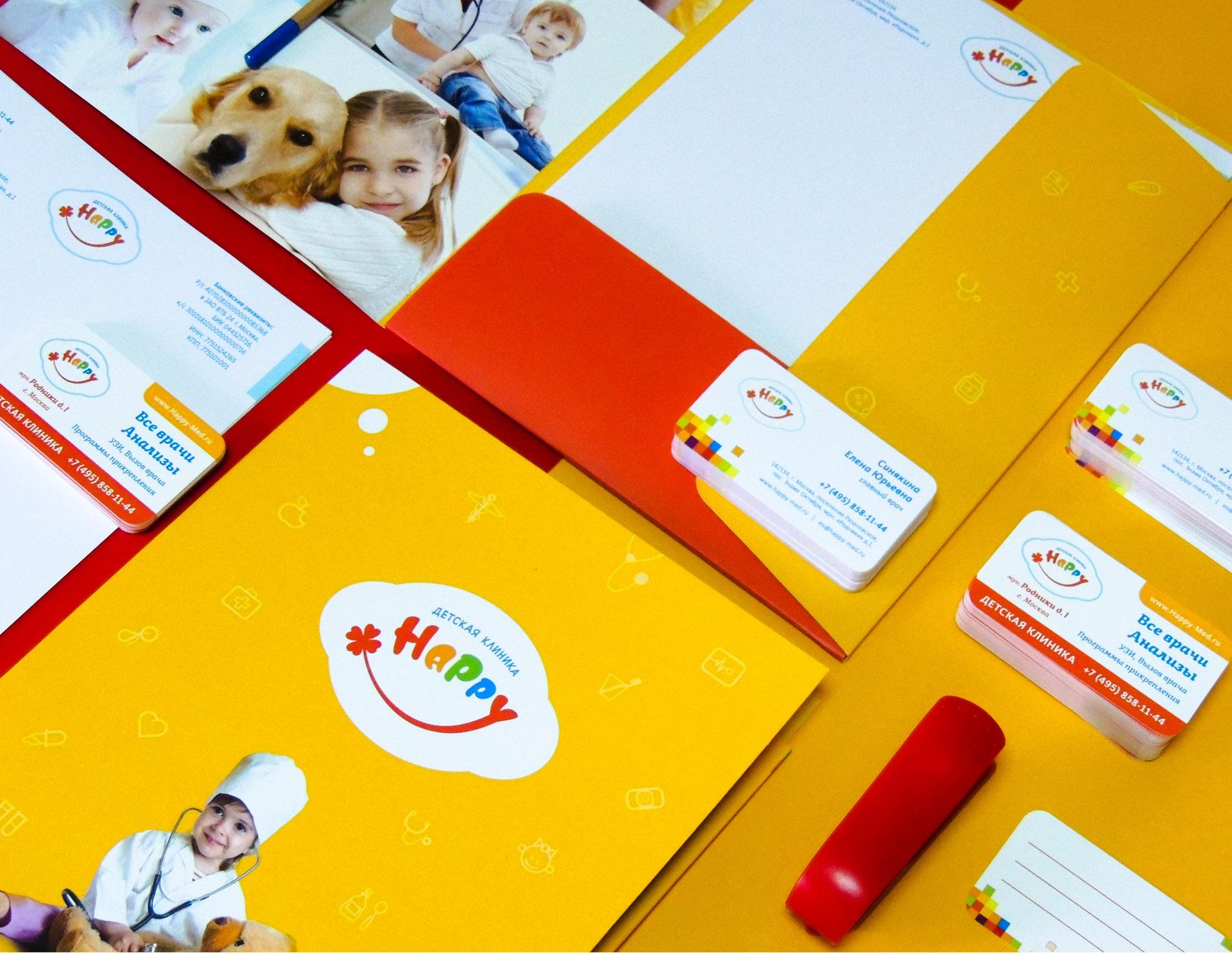 Сorporate identity для детского of the medical center