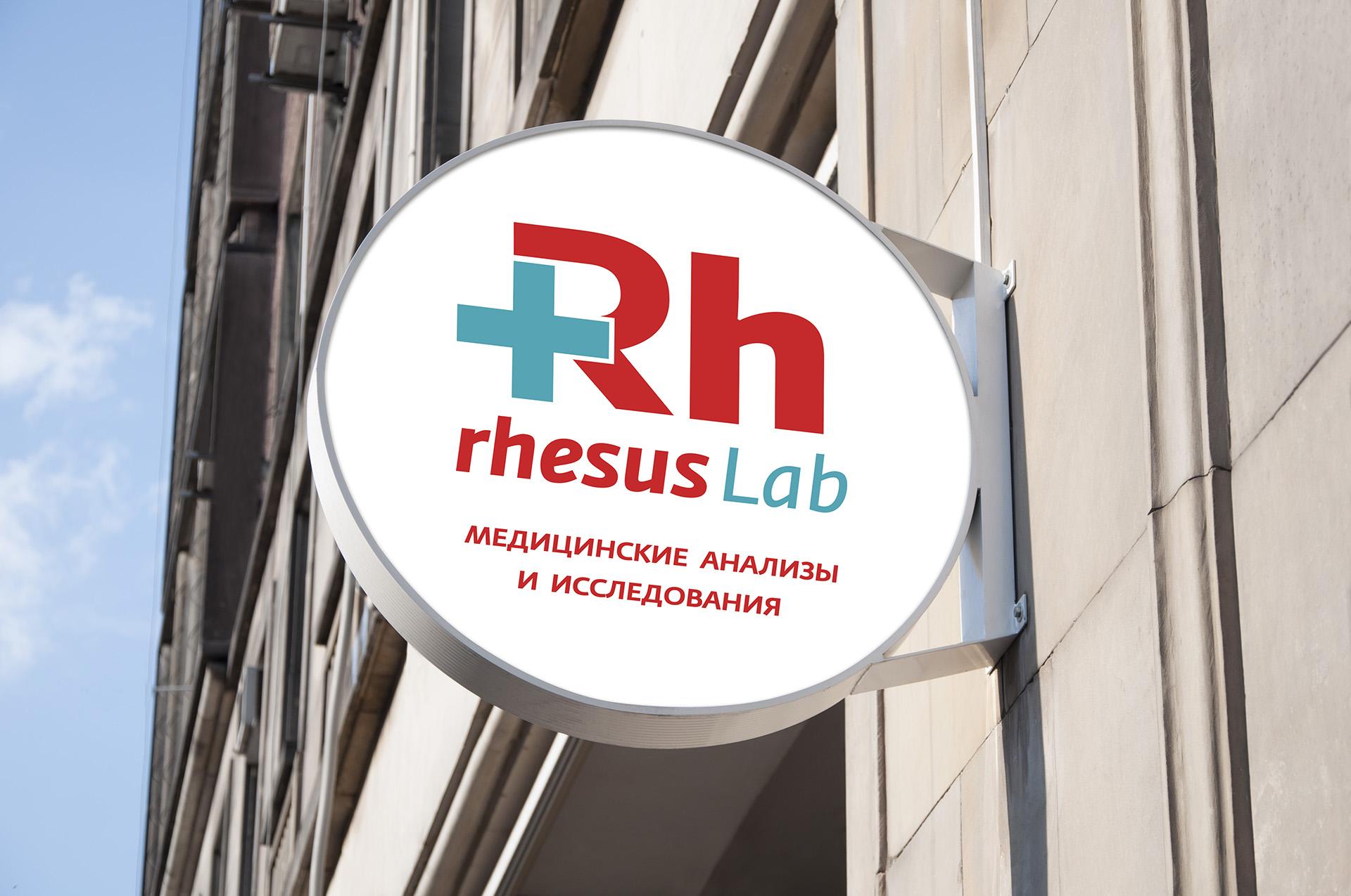 Resus Lab - лаборатория анализов design вывески
