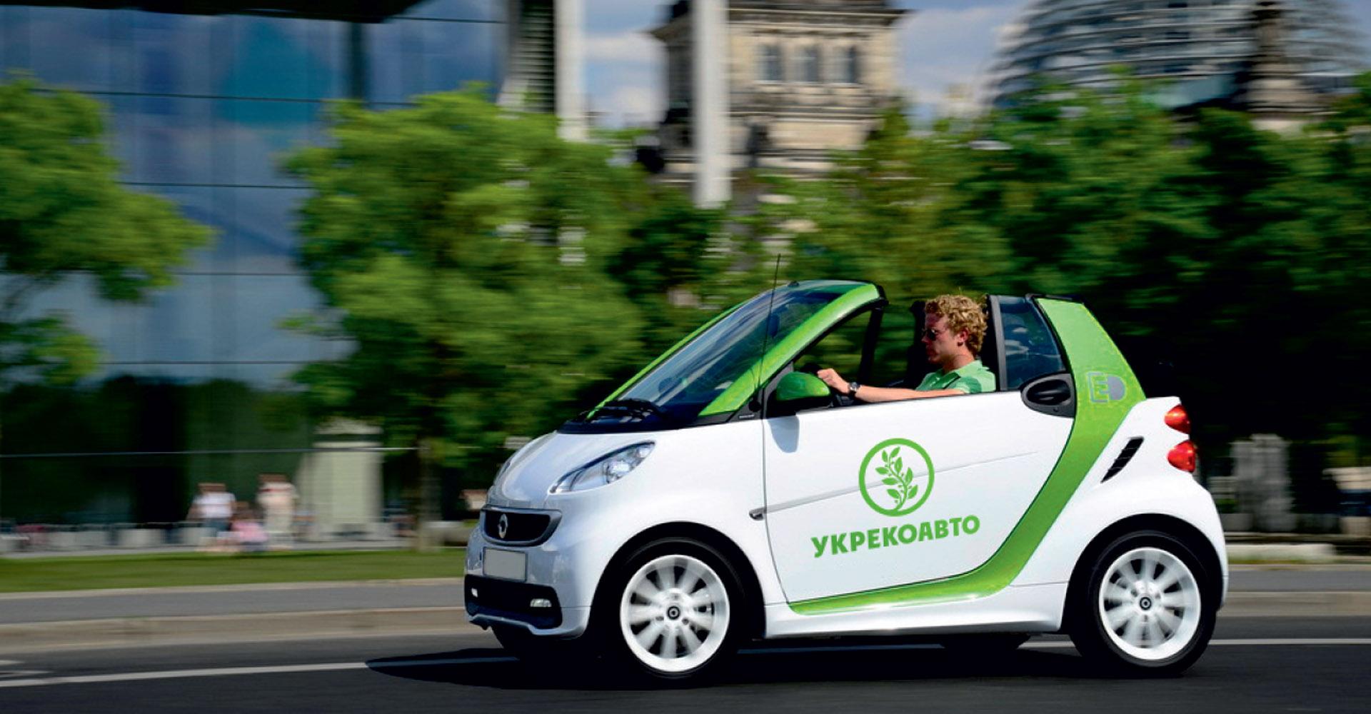 Logo электромобиля
