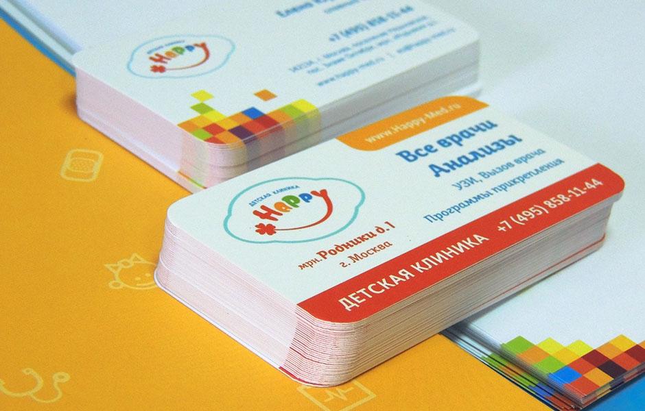 Дизайн визитки of the medical center