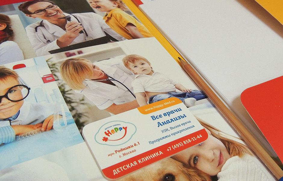 Сorporate identity детского of the medical center