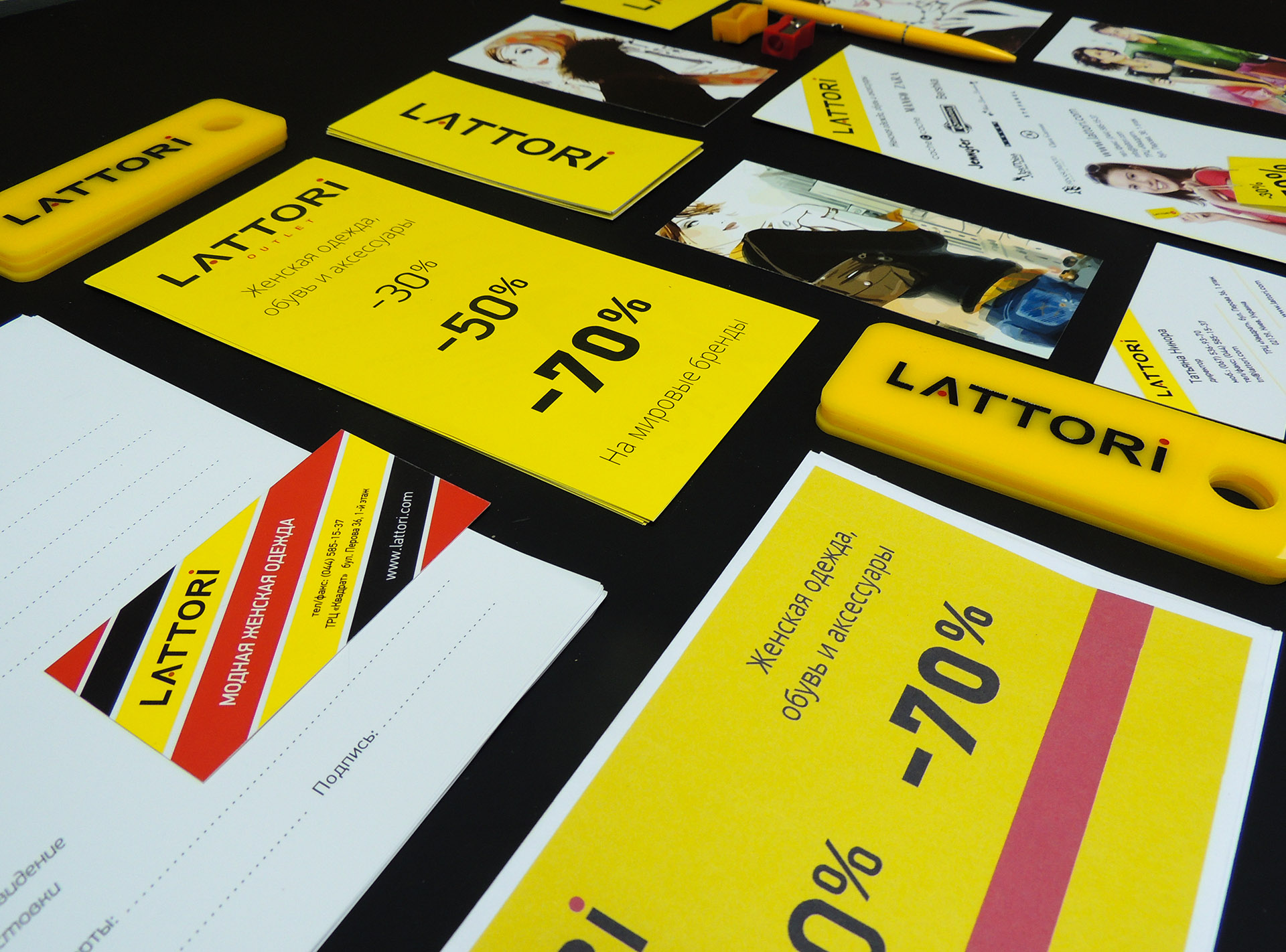 corporate identity магазина clothes элементы of the corporate identity, визитки, листовка, номерки