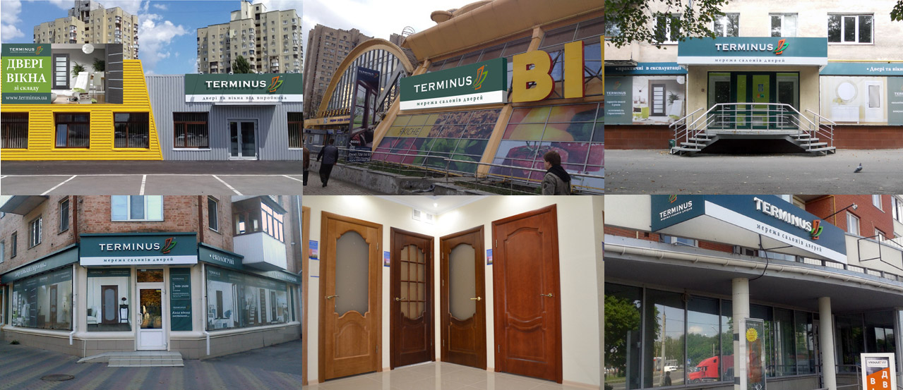 design фасада магазина